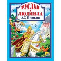 Книга 978-5-379-28799-4 Л.С. А.С.Пушкин.Руслан и Людмила