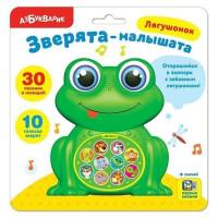 """Муз.игрушка Лягушонок """"Зверята-малышата"""" 4680019282299"""