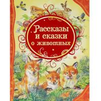 Книга 978-5-353-05877-9 Рассказы и сказки о животных