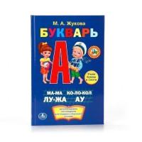 Книга Умка  9785506010128 М.А.Жукова Букварь