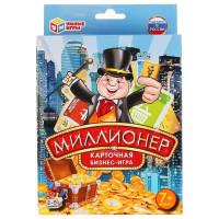 Игра Умка Миллионер Карточная бизнес-игра 4630115520122