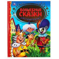 Книга Умка 9785506043188 Волшебные сказки для мальчиков.Золотая классика