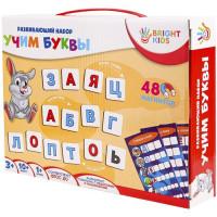 Игра Развивающий набор на магнитах.Учим буквы ИН-7629 BRIGHT KIDS