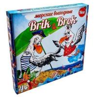 Игра Морские выходные Brik and Brok 30202