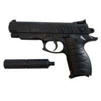Пистолет IT104493 пневм. с лазерным прицелом