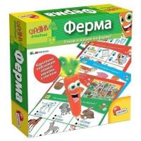 Игра Обучающая Ферма с интерактивной морковкой R55111