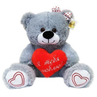 Медведь Софи 50 см серый МСИ-50ср
