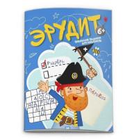 Книга-картинка с заданиями Эрудит.Забавные задания для мальчиков 52981