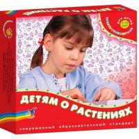 Электровикторина Детям о растениях 2962