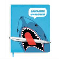 Дневник д/1-11 кл. Акула 51027 иск. кожа
