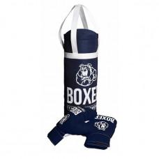 Боксерский набор № 2 40 см 96818