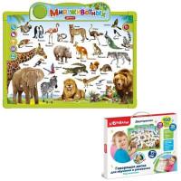 Говорящая доска для обучения и рисования 4680019284682 Мир животных