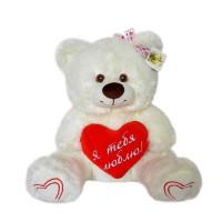 Медведь Софи 70 см молочный МСИ-70м