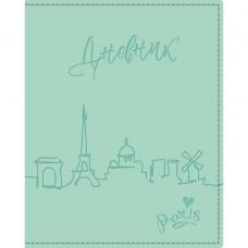 Дневник д/1-11 кл. Париж-Я люблю тебя 23407 Hatber иск. кожа