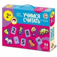 Игра Учимся считать. 01360