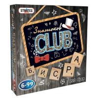 Игра Знатоков Club 703