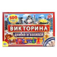 Игра Умка 4690590111840 Викторина 500 вопросов Думай и богатей, с деньгами