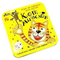 Игра Кот мышелов 03555