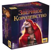 Игра Звериное королевство 8717