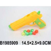 Пистолет 202-4 с шариками