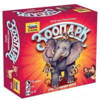 Игра Зоопарк 8704