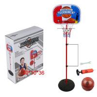 Баскетбол 381HD в кор.