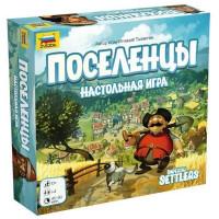 Игра Поселенцы 8948
