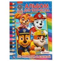 Раскраска 9785506044383 Щенячий патруль Раскраска по номерам с азбукой А4