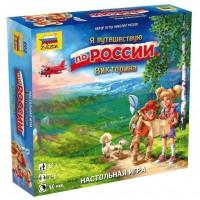 Игра Я путешествую по России.Викторина 8950