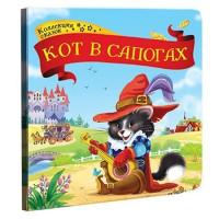 Книга 9785001341338 Кот в сапогах.Коллекция сказок