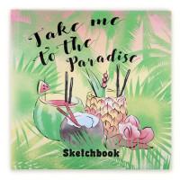 Скетчбук 4665306722214 Paradise 80л