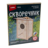 """Дер. Скворечник """"Синичник"""" Фн-022"""