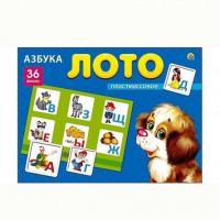 Лото Азбука ИН-8080