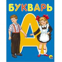 Книга 978-5-378-26517-6 Букварь А5