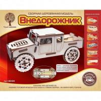 Дер. констр-р Внедорожник-1 с резиновым двигателем 80139