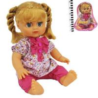 Кукла 5287 Соня в рюкзаке