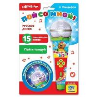 Микрофон Пой со мной! Русское диско 4680019281650