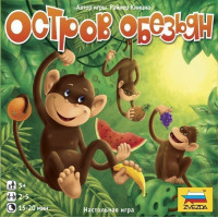Игра Остров обезьян 8759