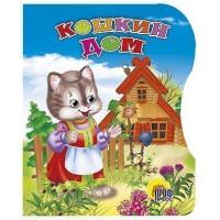 Книга Вырубка 978-5-378-00627-4 Кошкин дом