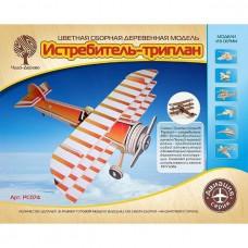 Дер. Констр-р Самолет Триплан PC074