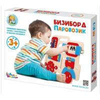 Дер. БИЗИБОРД Паровозик 02101
