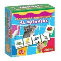 Игра Карточки с животными на магнитах 2906