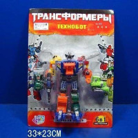 Трансформер 8021 Технобот на листе
