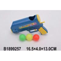 Пистолет 207-1 безопасные пули в пак.