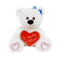 Медведь Софи 50 см белый МСИ-50б