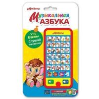 Мульти плеер  Музыкальная азбука эконом 4680019282688