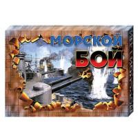 Игра Морской бой ретро 00993