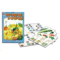 Игра Во саду ли в огороде С-451
