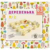 Дер. Констр-р Деревенька №2 dk-008