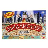 Игра Умка Миллионер Экономическая 239175